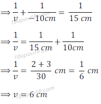 ncert solution of question12
