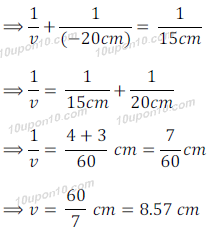 ncert solution of question14