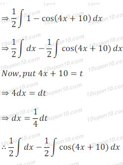 12th Std Maths Solution Book